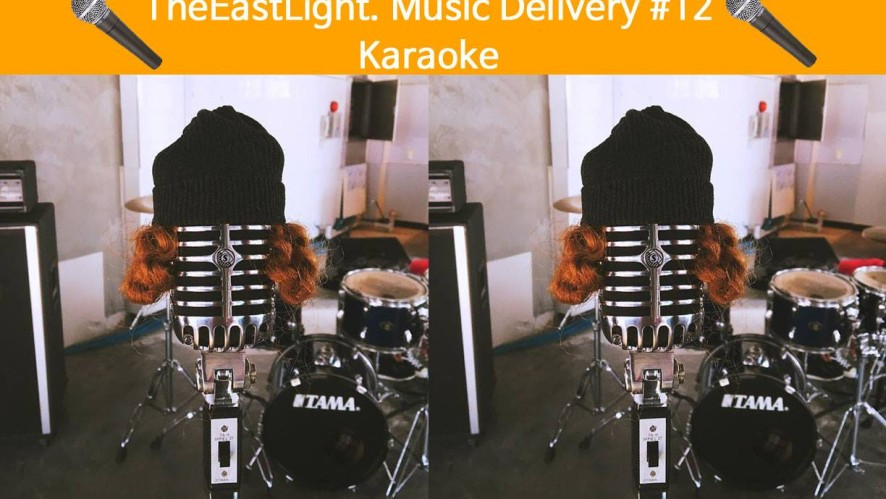 TheEastLight. Music Delivery #12