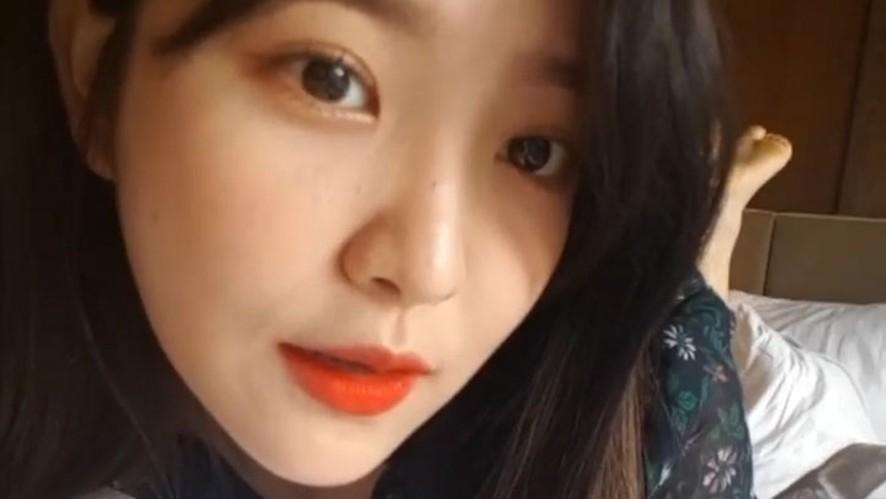 [Red Velvet] 심심한 옒의 ~아무말대잔치~ (Yeri's alone V)