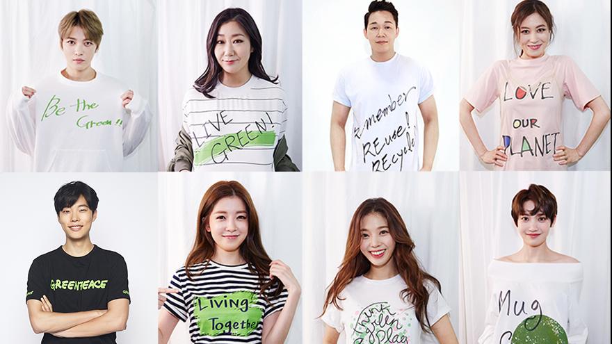 [네이버 단독공개]지구의 날! 씨제스와 함께하는 Do Green! (feat.지구어벤져스)