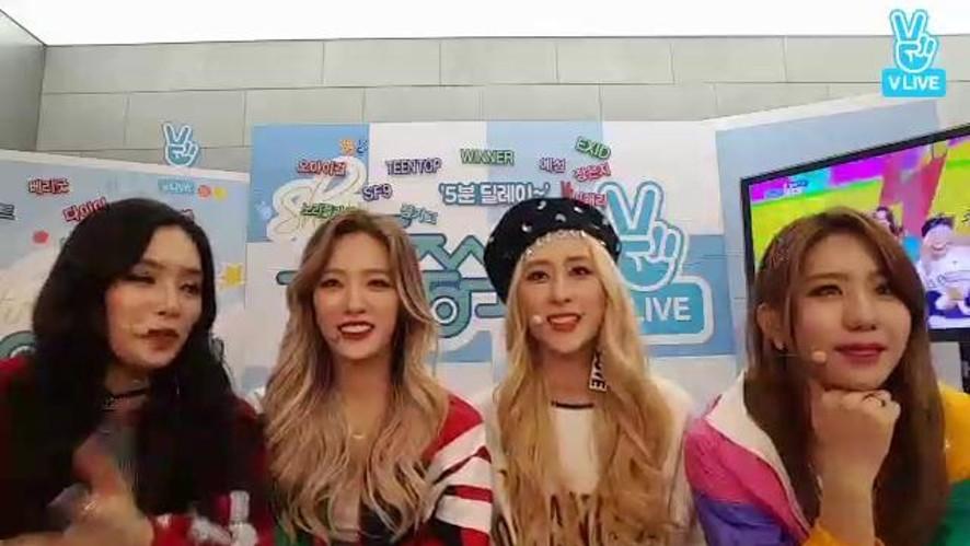 [REPLAY] 4/22 (2) 쇼! 음악중심 '5분 딜레이~' Show! Music core