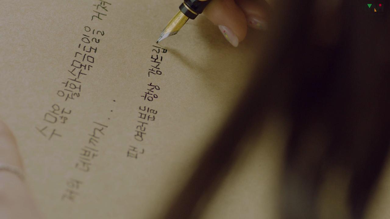 청하 (CHUNGHA) - '월화수목금토일 (WEEK)' M/V Making Film