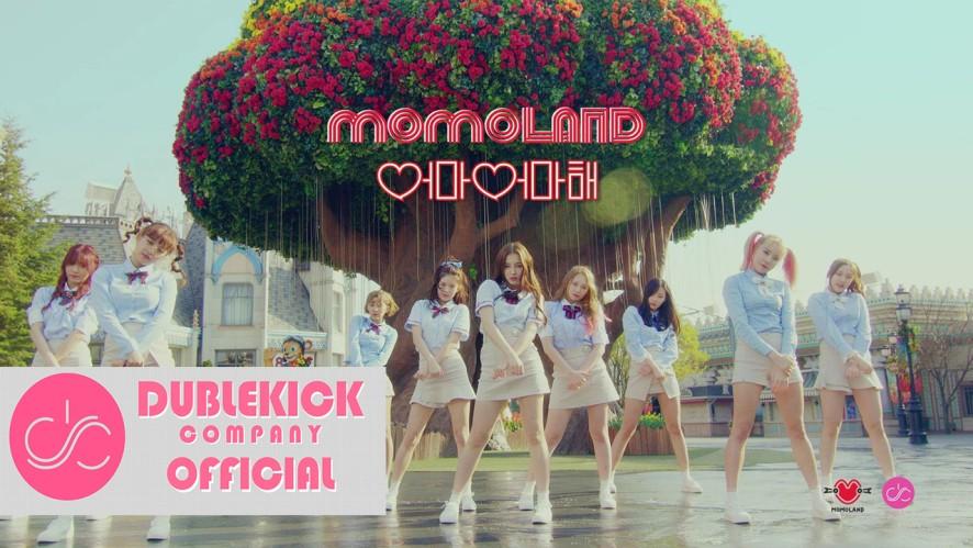 "MOMOLAND(모모랜드) - ""어마어마해 (Wonderful love)"" M/V"