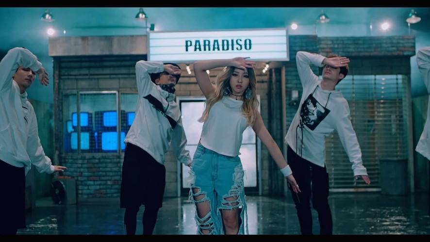★공민지(Minzy)★ 니나노 (Feat. 플로우식(Flowsik)) M/V (Performance Ver.)