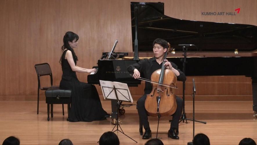 Kumho Art Hall Artist in Residence Tae Guk Mun plays Rachmaninoff / 금호아트홀 상주음악가 문태국 라흐마니노프 보칼리제