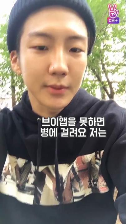 [CH+mini replay] 산책남Guy on a Walk