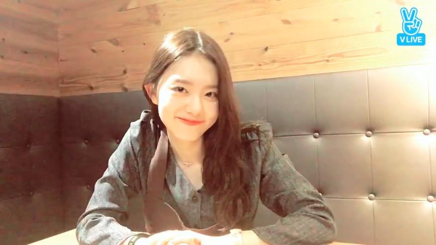 [Kim So Hye] 소혜 나빵! 내 심장에 나빵💘 (Lovely So Hye)