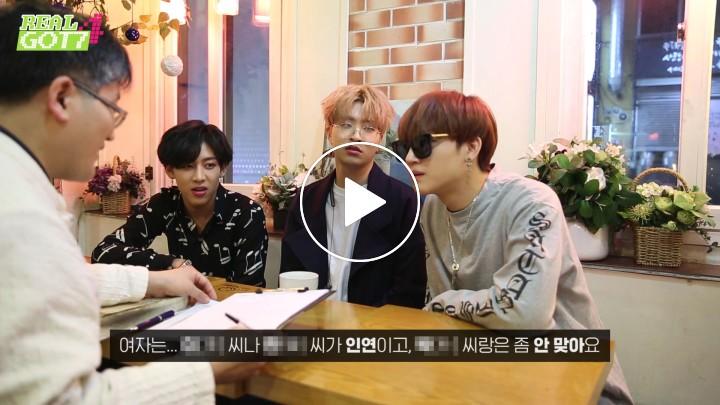 V LIVE - [REAL GOT7 Season 4] EP04  준비됐어 너의 판타지, Q