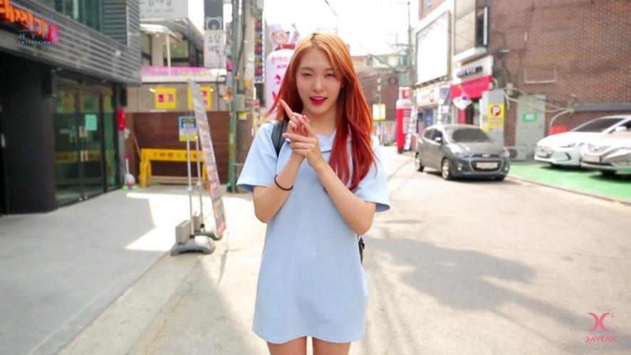 [DAY_TV] #5. DAYDAY(데이데이) 대백과사전_'설아'편