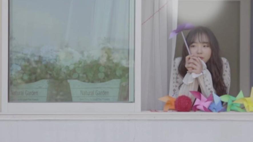 [Teaser] ELRIS_바람
