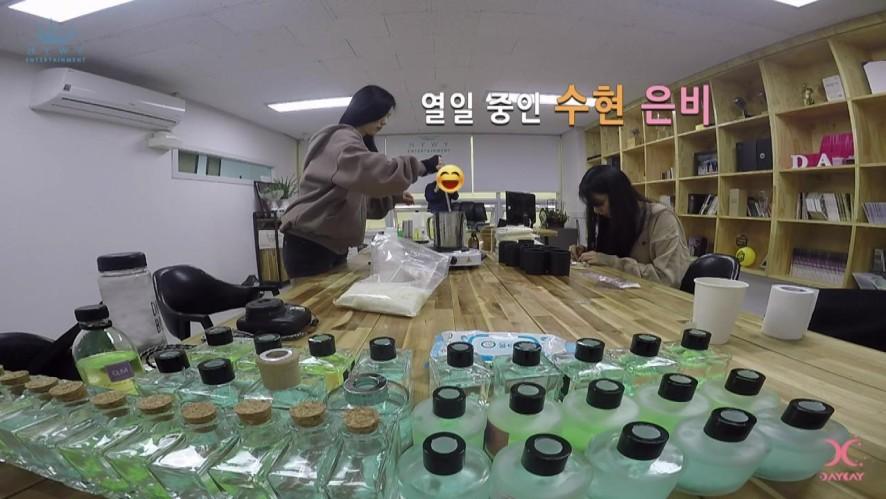 [DA_TV] #4. 수현, 은비의 향초 만들기