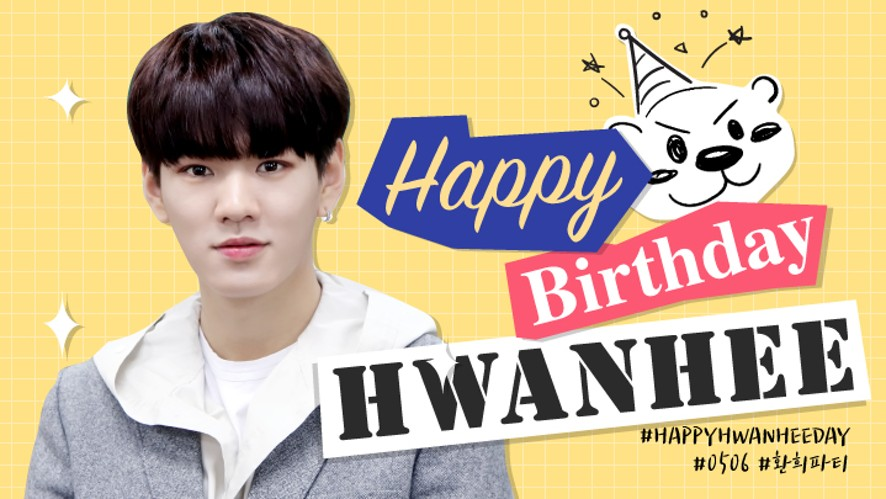 [B-DAY] HAPPY HWANHEE DAY♥
