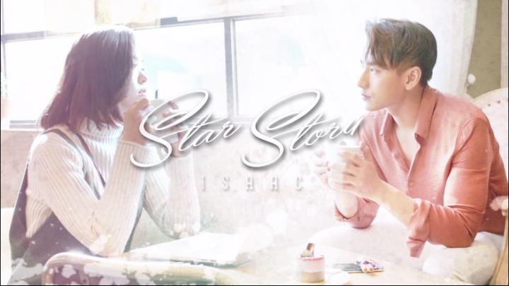 [Web Drama Teaser] Star Story