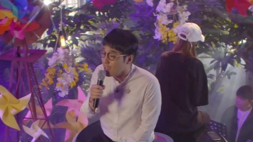 한희준(feat.NOV) - 좋아하나봄 by 오르골 라이브