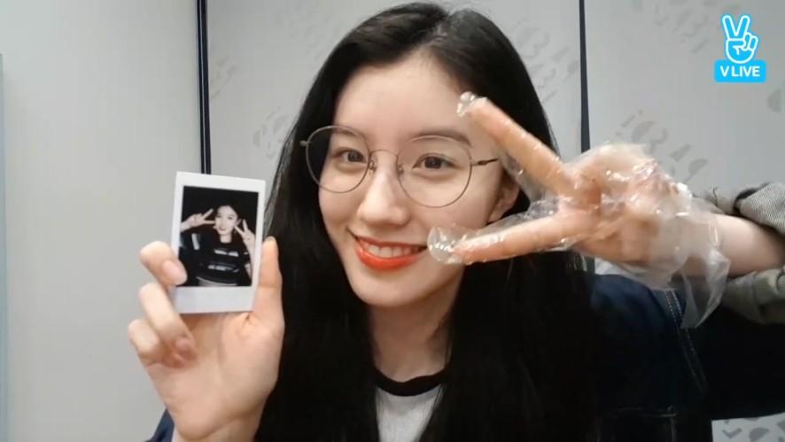 [PRISTIN] 봉은사로 짱 박띠띠의 이름 썰 (Xiyeon's story about her name)