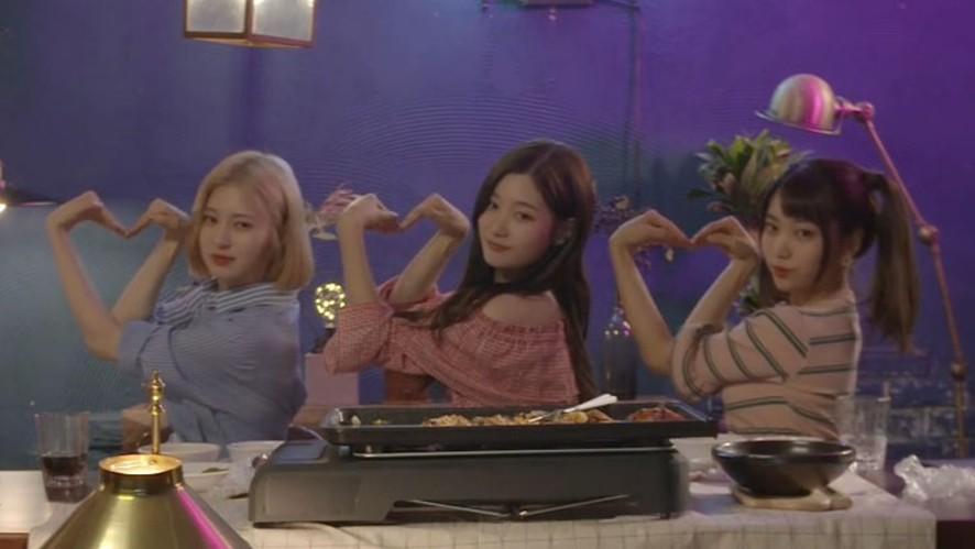 [DIA] 닭갈비 먹방요정 빈챈쥰🍴 (DIA's grilled chicken mokbang)