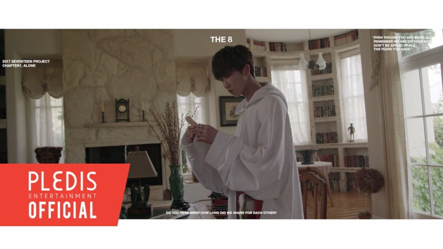 2017 SEVENTEEN Project Chapter1. Alone Trailer #THE8