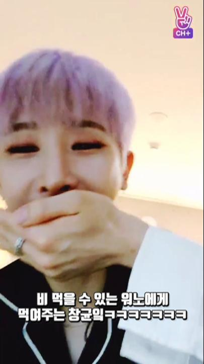 [CH+ mini replay] LIVE : 원호랑 만나요~ + LIVE : 원호랑 다시 Come and See Wonho ~ +Live With Wonho Again