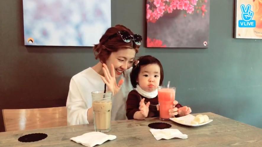 [LEE YOON JI] 아쉬움 가득한 마리베 시즌1 막방😢  (Last V live of My Little Baby season 1)
