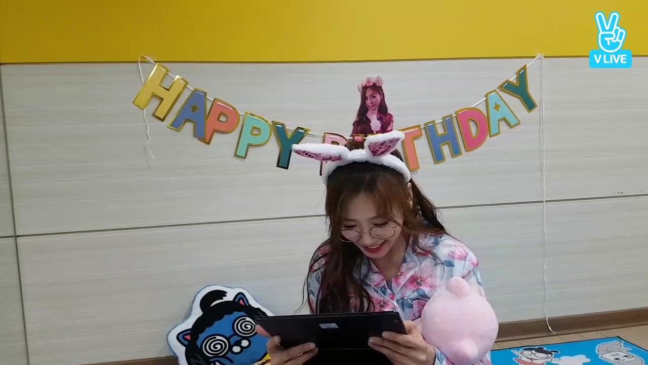 [드림캐쳐] '핑크공쥬 지유의 생일이지유'