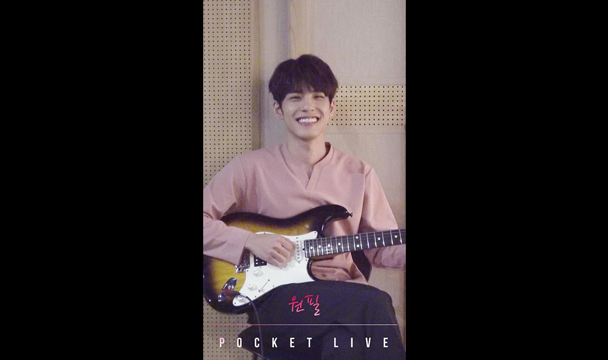 "[POCKET LIVE] DAY6(데이식스) Wonpil(원필) ""DANCE DANCE"""