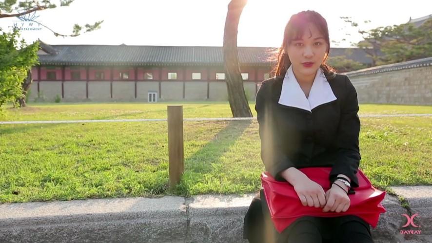 [DAY_TV] #11. DAYDAY(데이데이) 대백과사전_'데비'편
