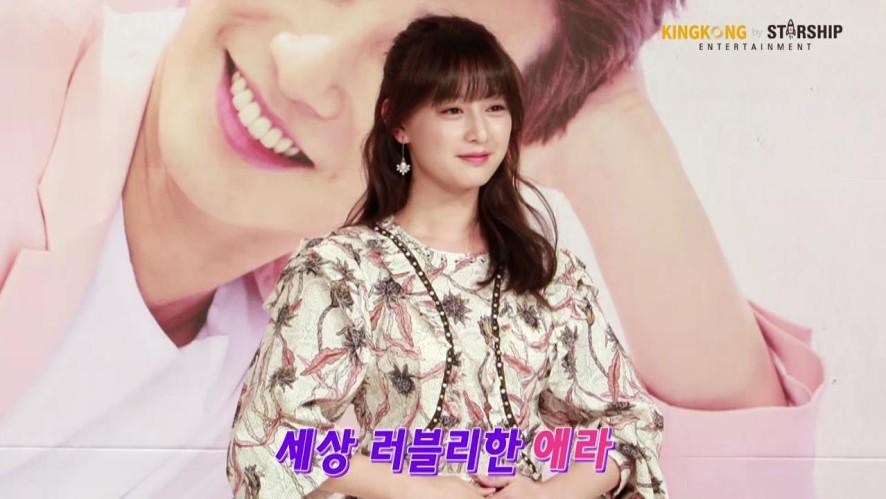 [배우 김지원] 드라마 '쌈, 마이웨이' 제작발표회 현장