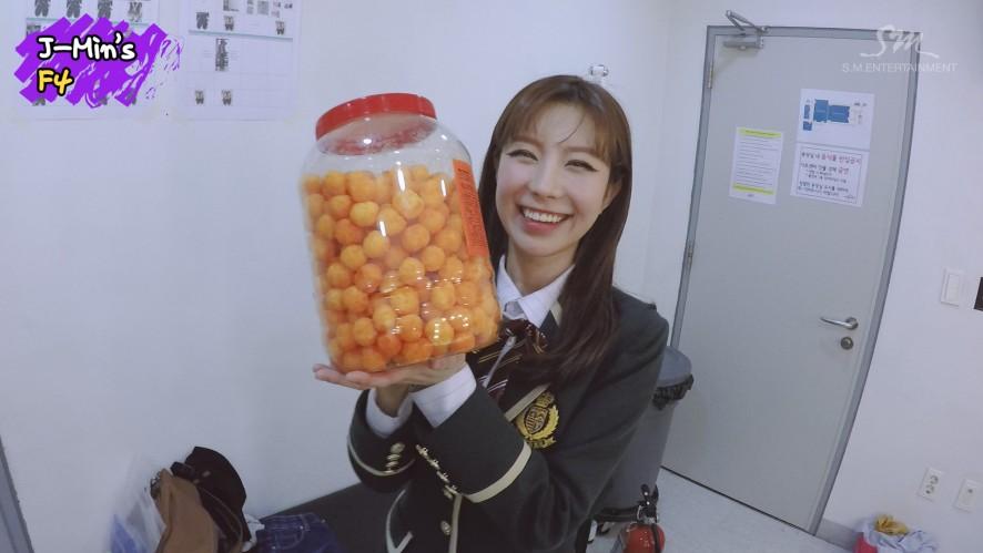 [제이민] J-Min's Charming Moment vol. 3