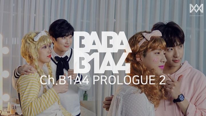 [BABA B1A4 2] EP.44