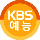 KBS예능