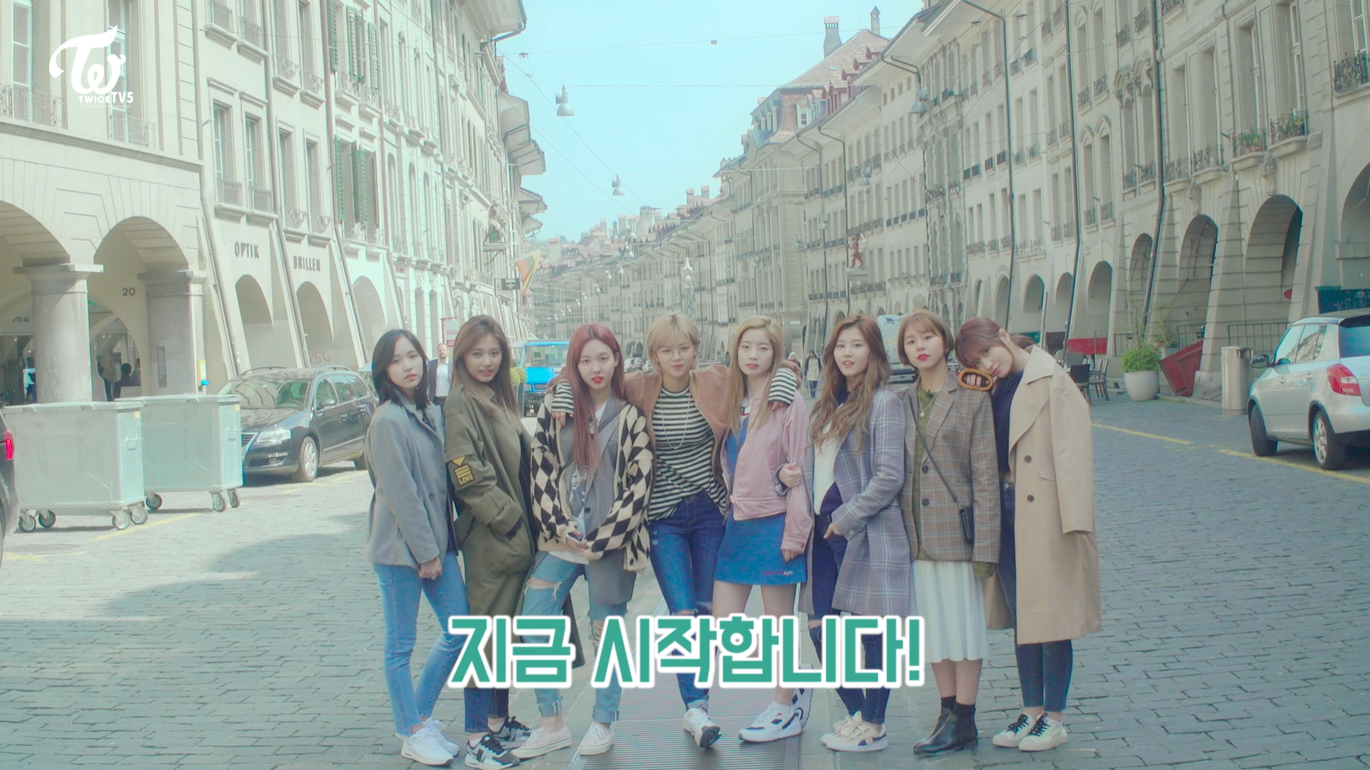 TWICE TV5 - TWICE in SWITZERLAND- EP.01