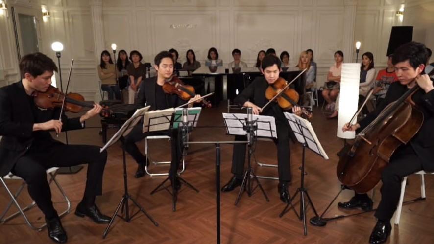 [Full] 김정원의 V살롱콘서트[노부스콰르텟] Julius  Kim's Salon Concert [NOVUS Quartet]