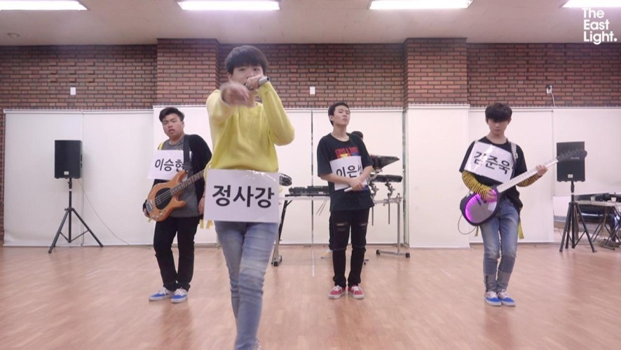TheEastLight.(더 이스트라이트) You're My Love (Tropical Mix) Practice Video