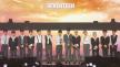 SEVENTEEN 4th Mini Album 'Al1' Showcase