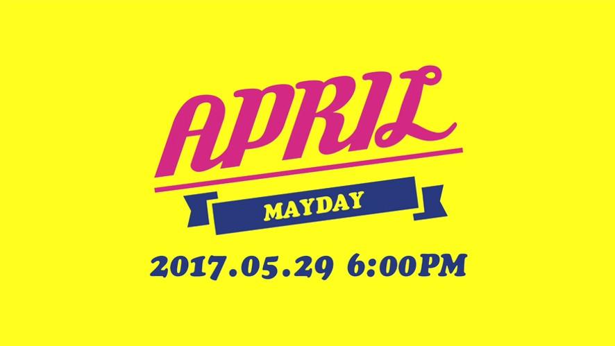 "[Preview]  APRIL(에이프릴) 2nd Single Album ""MAYDAY"" Preview"