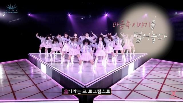 [DAY_TV] #13. DAYDAY(데이데이) 대백과사전_'수현'편