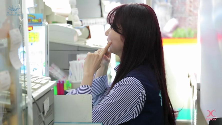[DAY_TV] #12. DAYDAY(데이데이) 수현, 웹드라마 '어.톡.행' 비하인드 2편