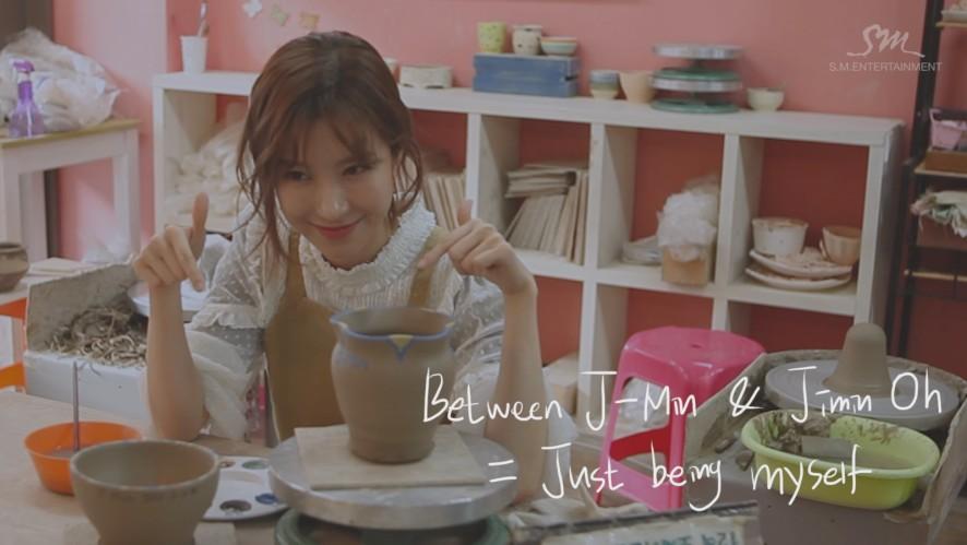 [제이민] J-Min's Charming Moment vol. 4