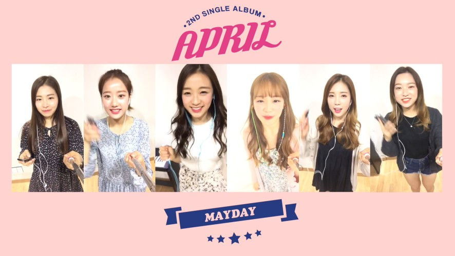 "[Bonus Video] APRIL(에이프릴) 2nd Single Album ""MAYDAY"" 응원법 (궁금하지? ver)"