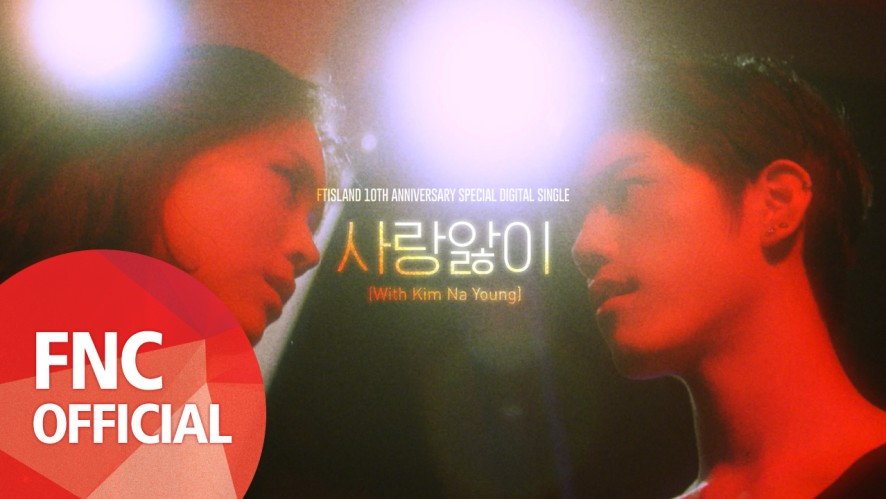 FTISLAND (FT아일랜드) - 사랑앓이 (With 김나영) M/V