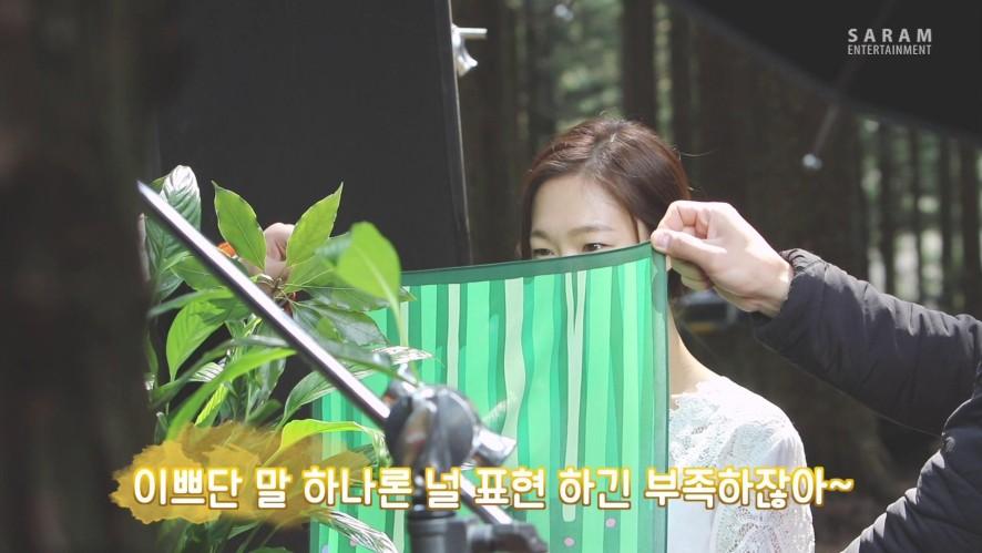 [한예리] 예리의 봄소풍 in 제주도
