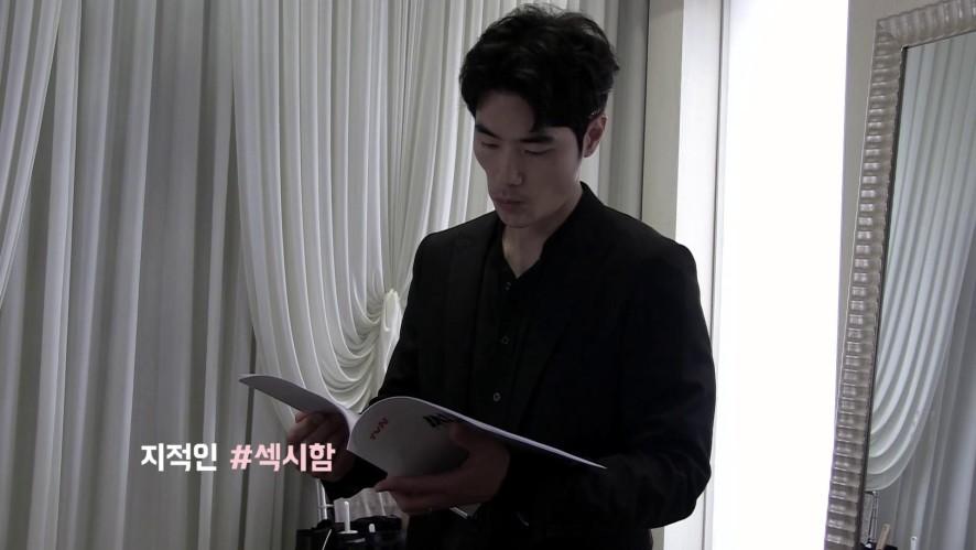김강우 - '남자'와 '오빠'가 공존하는 비하인드 Film!