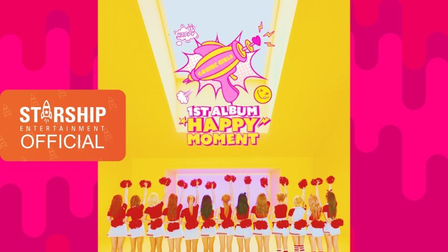 우주소녀(WJSN) HAPPY MOMENT FILM