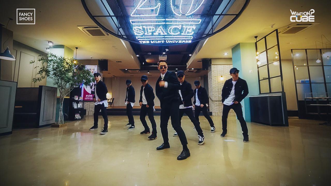 정일훈 - 'Fancy Shoes' (Choreography Practice Video)