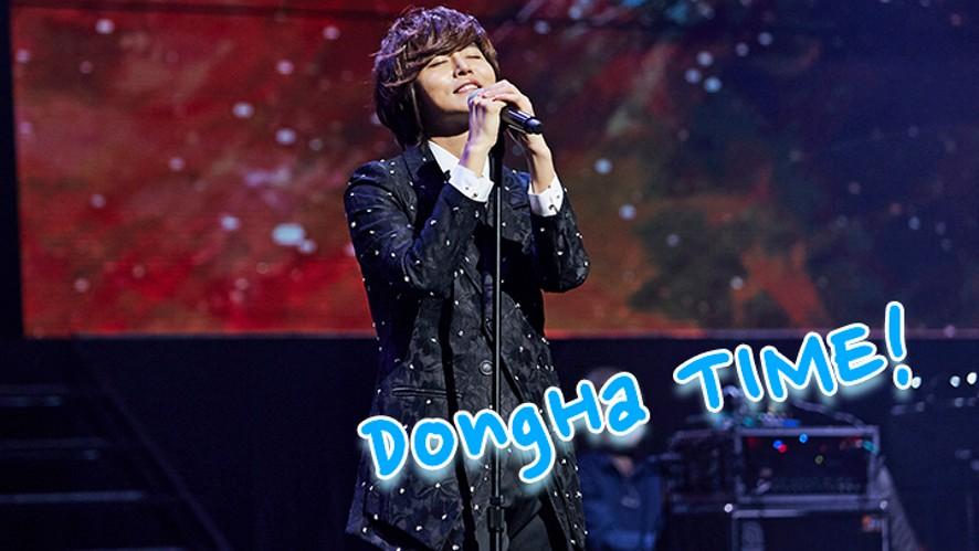 [JungDongHa] DongHa TIME!
