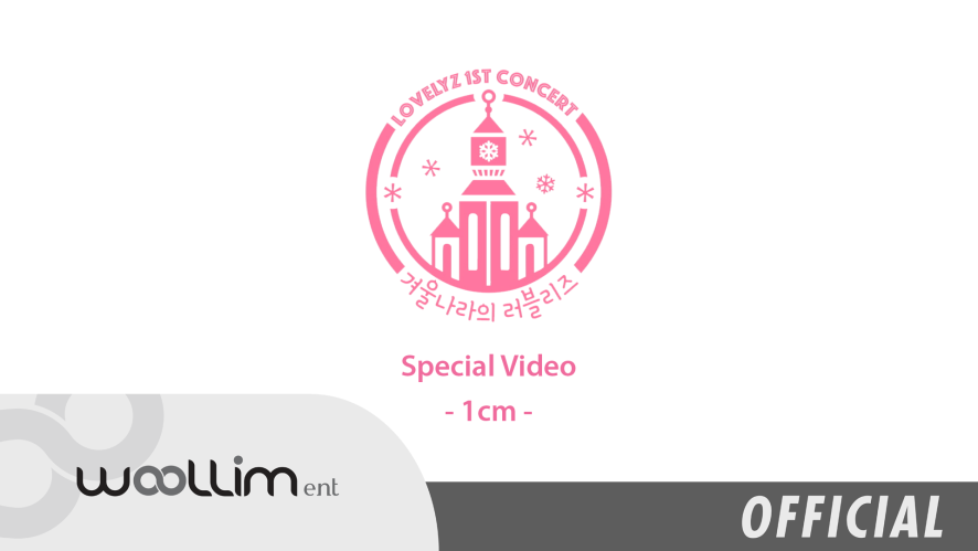 "[V 최초공개] 러블리즈(Lovelyz) ""1cm"" (Concert Live Ver.) Official MV"