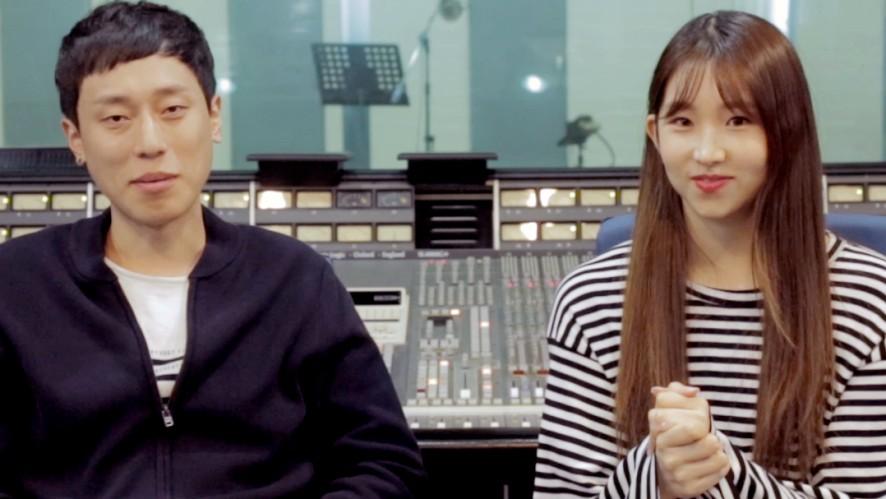 """케이시 (Kassy) _ """"굿모닝"""" ('쌈, 마이웨이' OST) 인터뷰 NG 비하인드"""