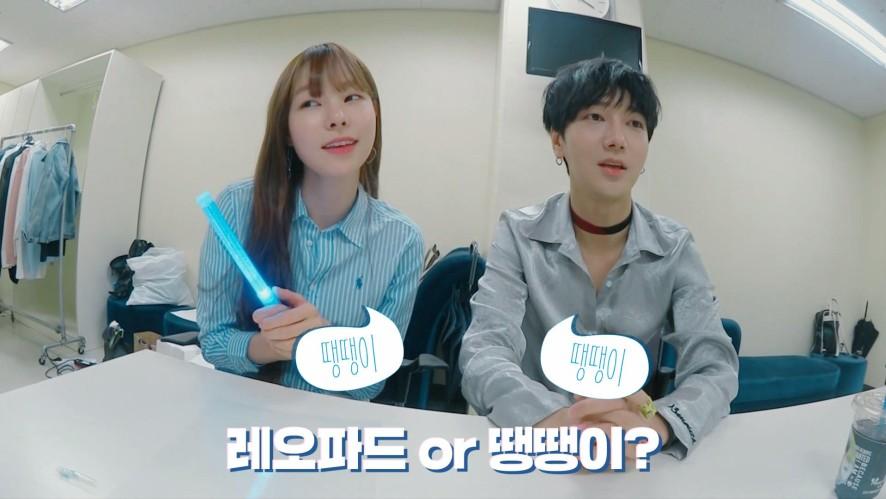 YESUNG X JIN JUNG SUN COLLABORATION _케미 영상
