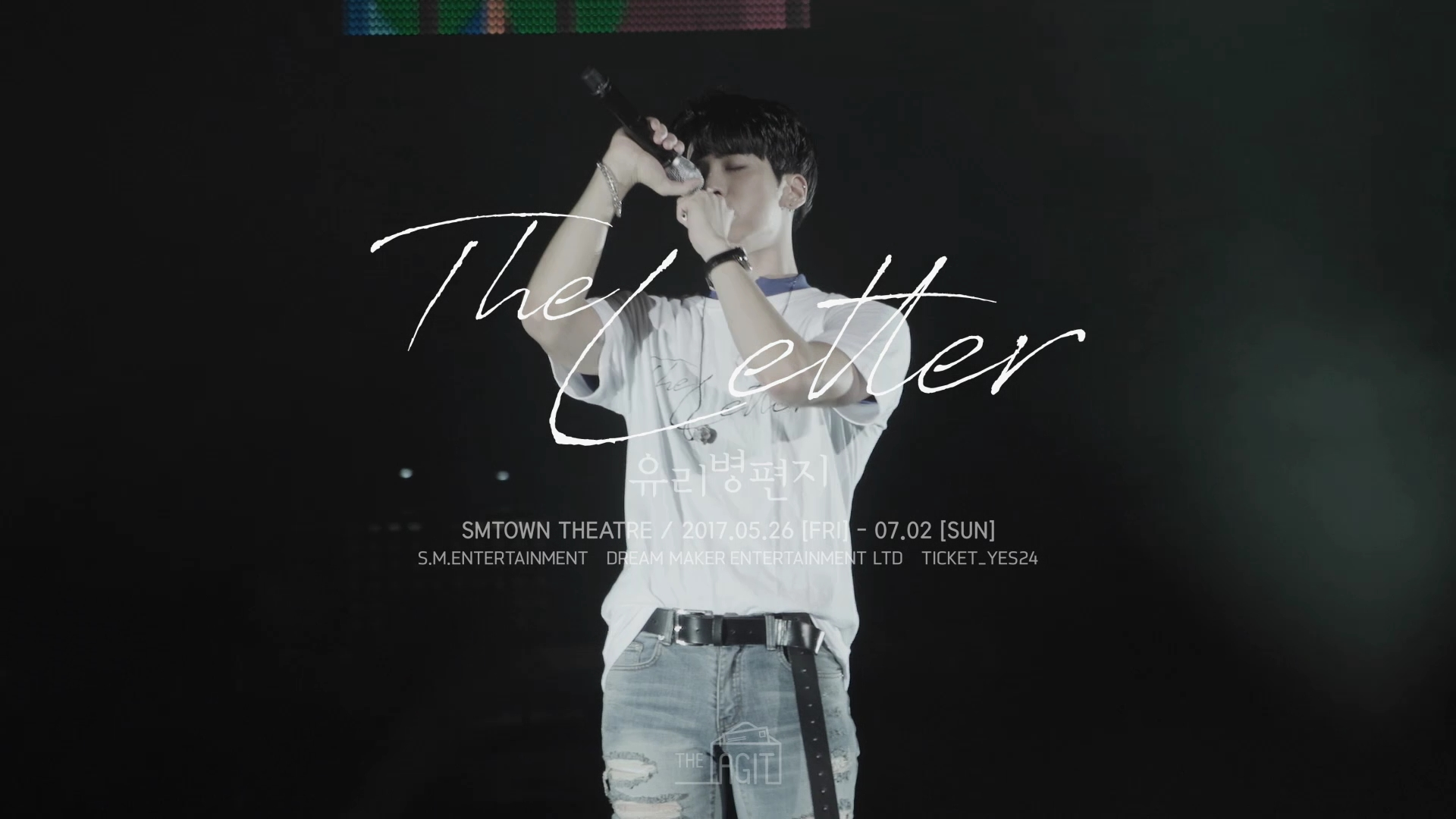 [THE AGIT] 유리병편지(The Letter) - JONGHYUN Highlight