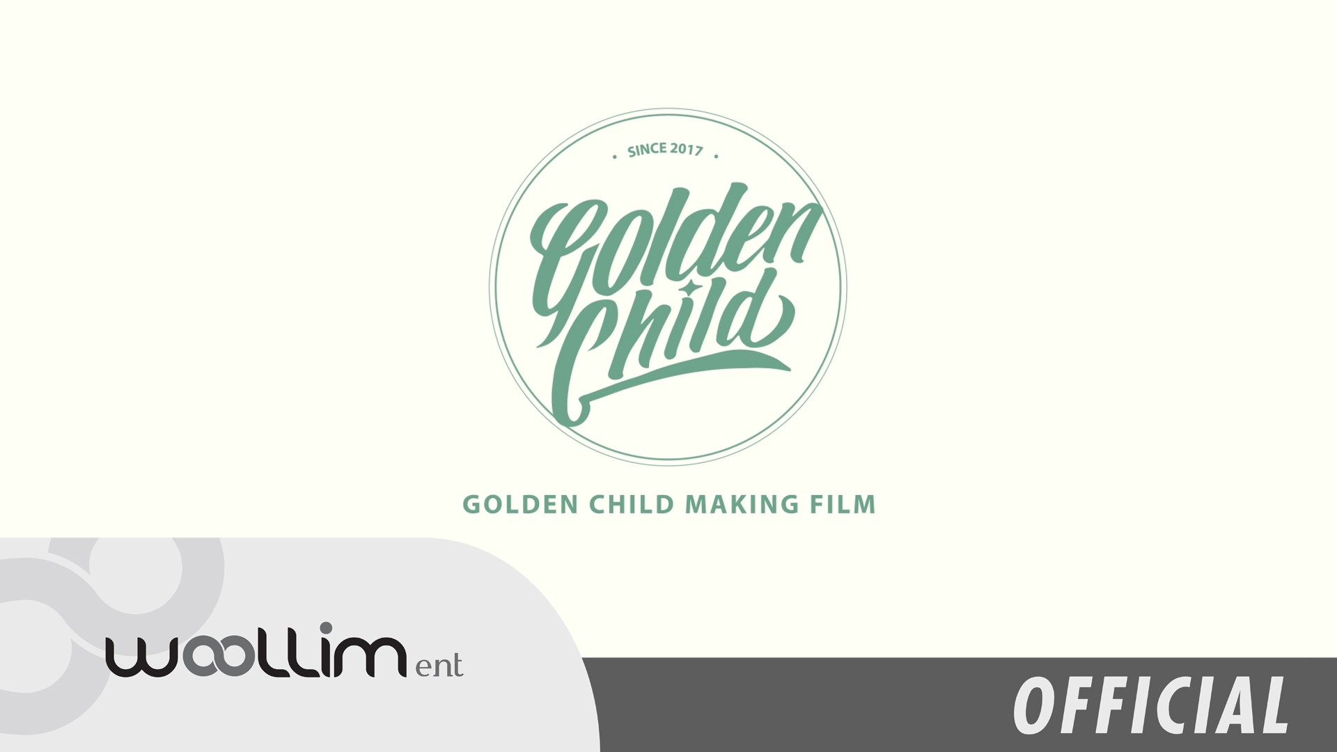 골든차일드(Golden Child) Making Video #1