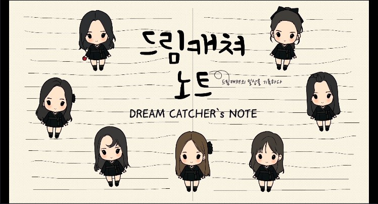 [Dreamcatcher's Note] EP.19 GOOD NIGHT 비하인드 final